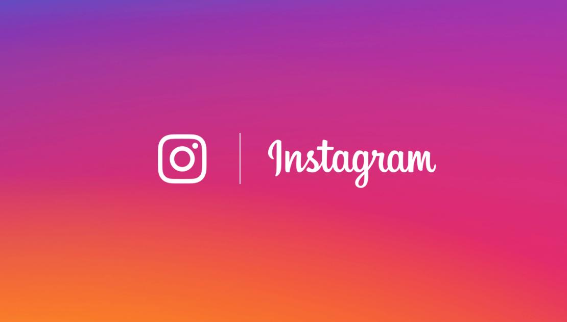 MÜMİN SEKMAN Mümin Sekman'ın instagram sayfası açıldı. mümin sekman instagram